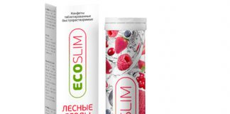 Eco slim - Amazon - forum - gdje kupiti