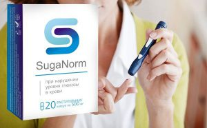 Suganorm reviews2