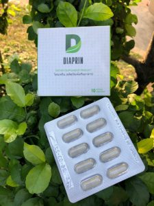 Diaprin – test – krema – Amazon